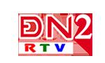 Đồng Nai 2 HD